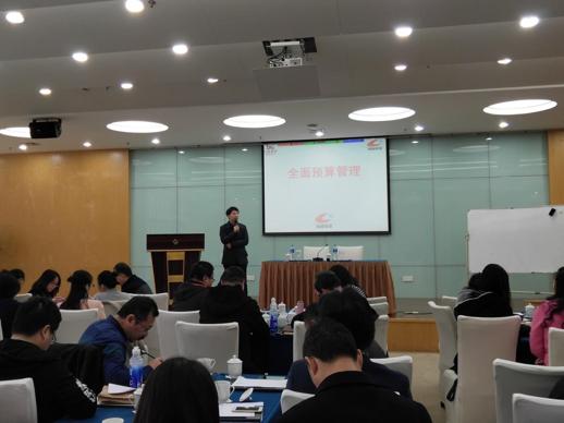 """大港股份团队""""两化三力""""专题培训——企业全面预算管理和成本管理"""